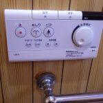 トイレの設備